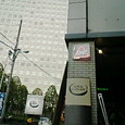 IBM箱崎ビルの隣